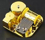 Mecanismo musical / movimiento musical de resorte de 18 láminas para caja de música o joyero musical - Eine kleine Nachtmusik - Pequeña serenata nocturna (W. A. Mozart)