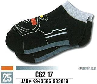 【鉄下 TETSUSHITA】 C62 17 キッズ 16~20cm 鉄道 靴下 ソックス 子供 ジュニア