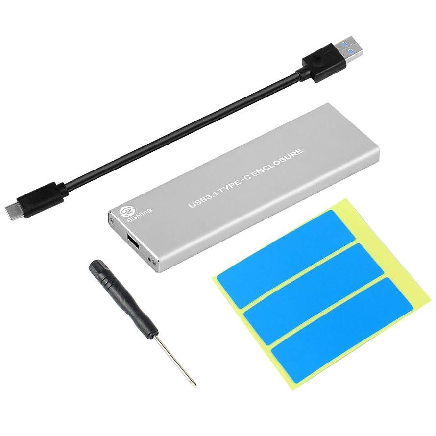 BGNing NVMe PCIE USB3.1 HDD Enclosure M.2 to USB Type C 3.1 M Key SSD Hard Disk Drive Case External Mobile Box (Silver) ncmcumi2919951