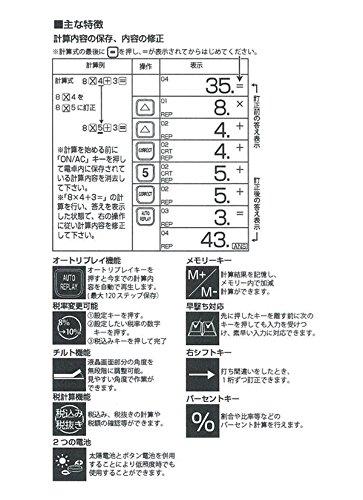 ナカバヤシ電卓12桁MECD-2112S