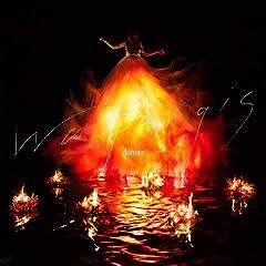 Aimer「季路」の歌詞を収録したCDジャケット画像