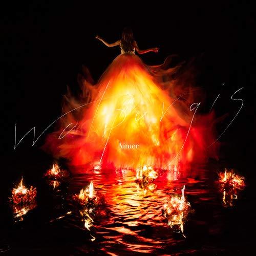 Walpurgis (通常盤) (特典なし)
