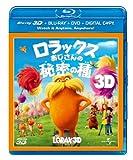 ロラックスおじさんの秘密の種 3D&2Dブルーレイ+DVD(デジタル・コピー付) [Blu-ray] image