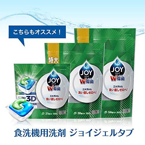 食洗機用ジョイ食洗機用洗剤除菌本体700g