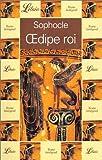 Oedipe roi - J'ai lu - 18/10/2001