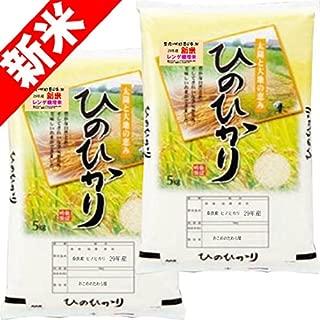 令和 元年産 新米 奈良産 ヒノヒカリ 10kg (5kg×2袋) 明日香 レンゲ栽培米 (白米精米(精米後約4.5k×2))
