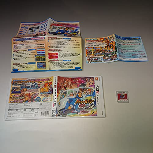 イナズマイレブンGO2 クロノ・ストーン ネップウ (特典なし) - 3DS