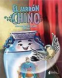 El jarrón chino