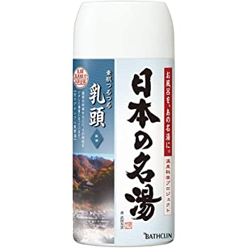 【医薬部外品】日本の名湯入浴剤 乳頭(秋田) 450g にごり湯 温泉タイプ