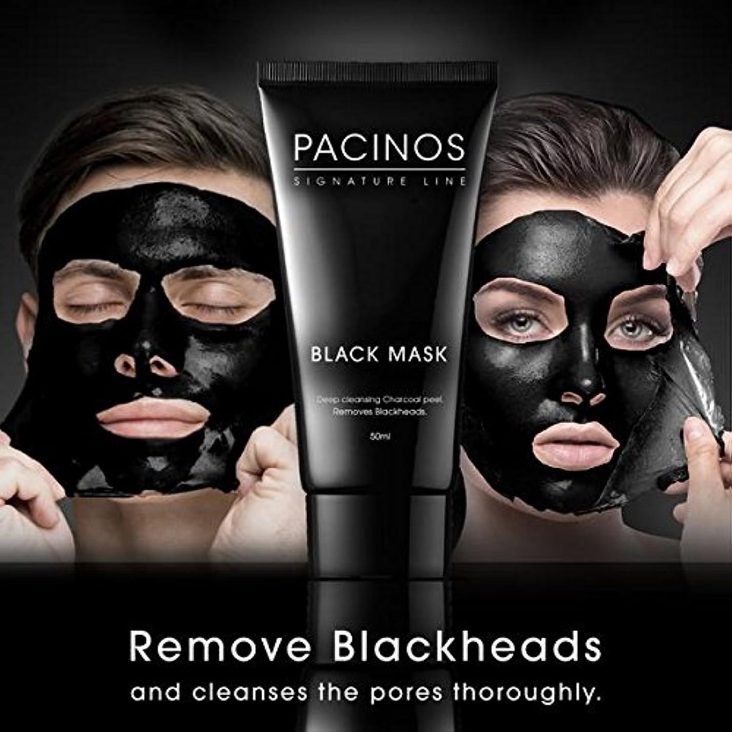 飲み込むエトナ山ずるいPacinos ブラックヘッドリムーバーディープクレンジングピールオフブラックマスク活性炭引裂炭仮面劇、1.76オズ。