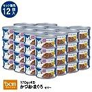 【ケース販売】DCM 猫缶 かつお まぐろ ゼリー 170gx4缶×12パック ゼリー