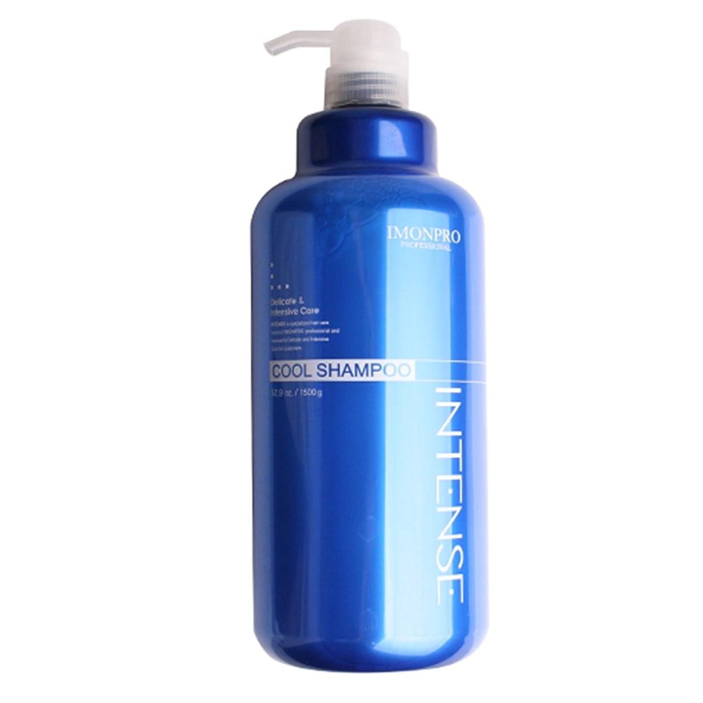 嘆願驚いたことにサルベージ[IMON/アイモン] Imon Intense Cool Shampoo 1500g/アイモンインテンスクールシャンプー(海外直送品)