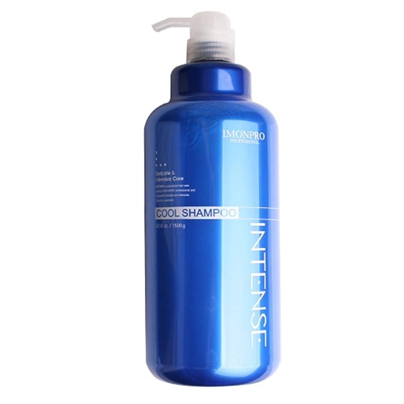 検証動物園祈る[IMON/アイモン] Imon Intense Cool Shampoo 1500g/アイモンインテンスクールシャンプー(海外直送品)