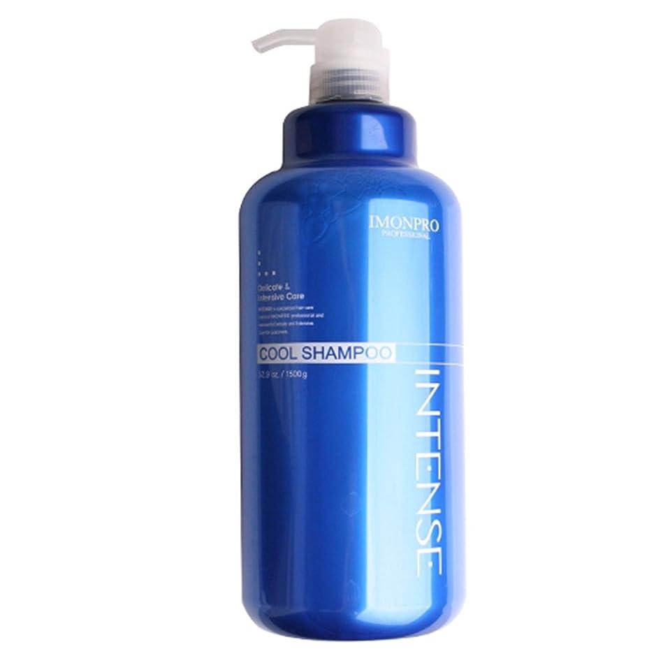 クリーナー橋脚代わりの[IMON/アイモン] Imon Intense Cool Shampoo 1500g/アイモンインテンスクールシャンプー(海外直送品)