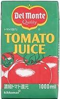 【ホテル・レストラン・業務用】デルモンテ・トマトジュース・1000mlパック×6本