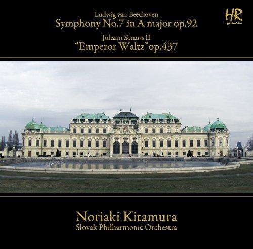 ベートーヴェン:交響曲第7番イ長調 作品92 / ヨハン・シュトラウスII世:「皇帝円舞曲」 作品437 [SACD Hybrid + DVD-ROM]