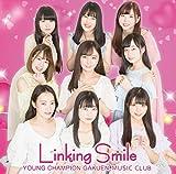 Linking Smile(TYPE-B)