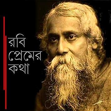Rabi Premer Kotha
