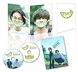 キセキ -あの日のソビト- 豪華版[DVD]