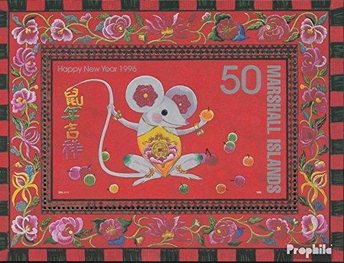 Marshall-Islands Mi.-nummer: block15 (komplett. utgåva) 1996 kinesiskt år - rådgivning för samlare)