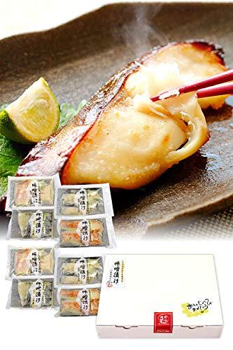 誕生日 ギフト 西京漬け 4種 16切セット 味噌漬け プレゼント 赤魚 サーモン さば さわら 西京味噌 発酵食品 【冷凍】 越前宝や