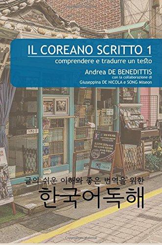 Il coreano scritto 1 (b&w): comprendere e tradurre un testo: Volume 1