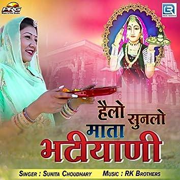 Hello Suno Mata Bhatiyani