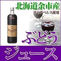 山本果樹園 ぶどうジュース 900ml×1本