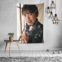 タペストリー小芝風花(こしば ふうか、Fuka Koshiba) インテリア 壁掛け おしゃれ 室内装飾タペストリー 多機能 カバー カーテン 個性プレゼント ギフト 新居祝い結婚祝い プレゼント ウォール アート 152x102cm