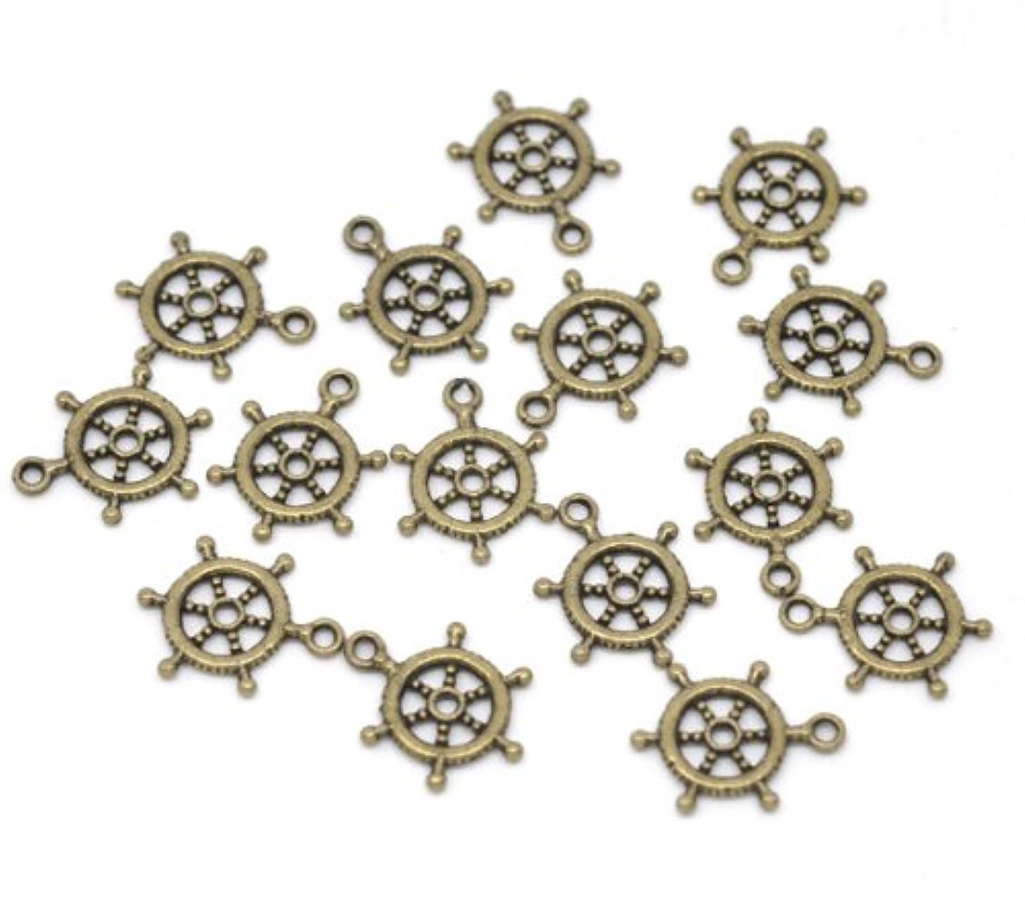 PEPPERLONELY Brand 45 Piece Antique Bronze Ship's Wheel Charms Pendants 20x15mm(3/4 x 3/5 Inch)