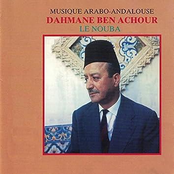 Musique arabo-andalouse: Le nouba