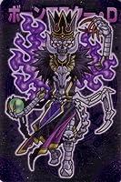 ボーンマスター・D 神羅万象 第二章 第4弾 [伝説光臨!!] シルバーカード II 101