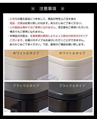 イケヒコ・コーポレーション『カジュアルこたつ台(リバーシブル)』