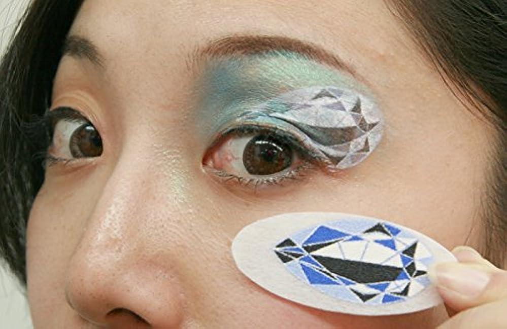 粒アライメント項目米国シネマシークレット社製 ブルーダイヤモンド 貼るインスタントアイシャドウ(カラーオン) Blue Diamonds CO095