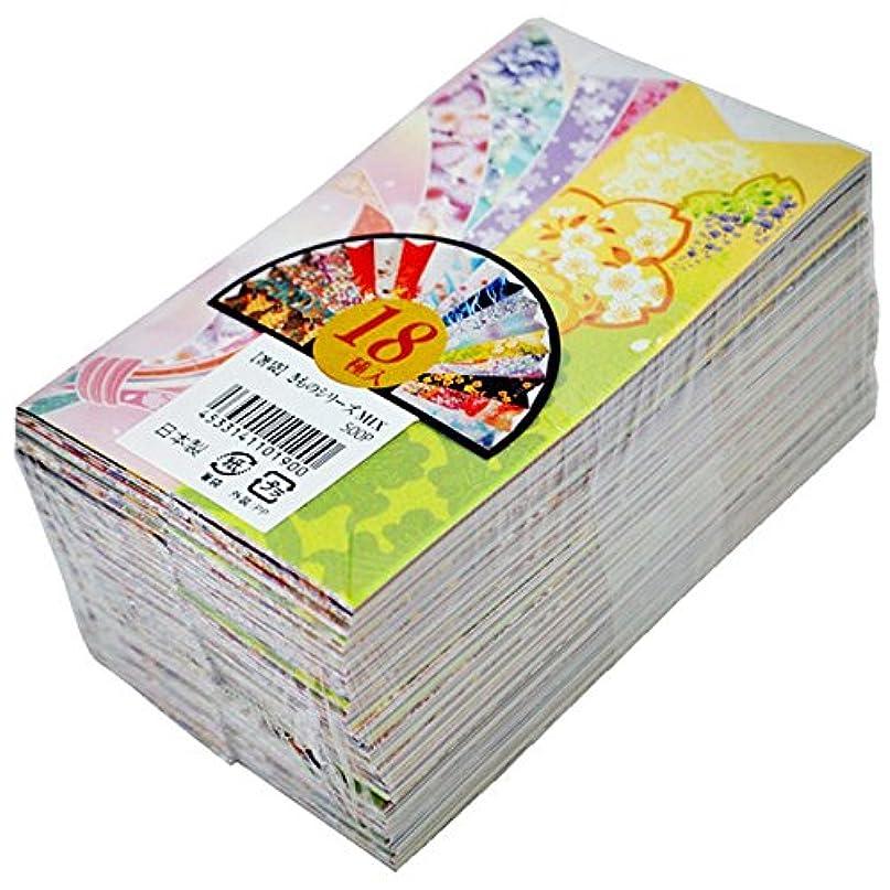 できるセラー作成する箸袋 ハカマ きものシリーズ ミックス 500枚入り