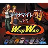 ダイナマイト刑事 VS WingWar オリジナルサウンドトラック CD