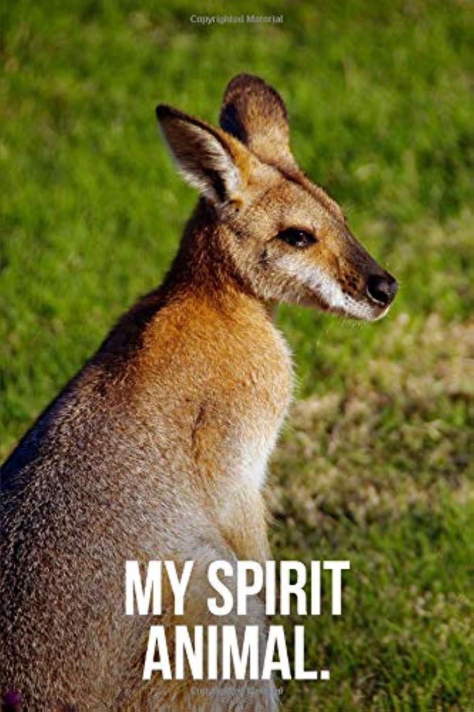 富豪衛星ウルルMy Spirit Animal: Wallaby Journal