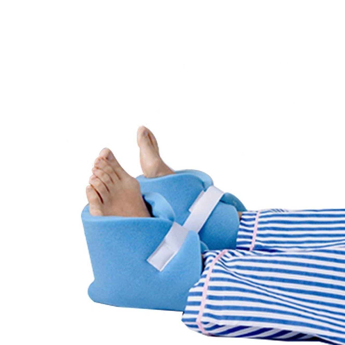 サンドイッチチャットバイソン泡のかかと足首足の保護具クッションの褥瘡用レッグレストピロー、デラックスワンペア
