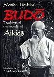 武道―Budo
