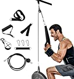 Elikliv DIY Pulley Cable Machine Attachment System, Fitness Cable Pulley System Home Gym Equipment Workout Accessories for Lat Pull Downs, Tricep Extensions, Tricep Pull Downs (1.8)