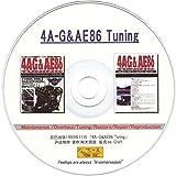 4A-G AE86 Tuning (チューニングムックシリーズ)