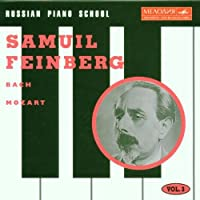 Russian Piano School 3 by Samuel Feinberg