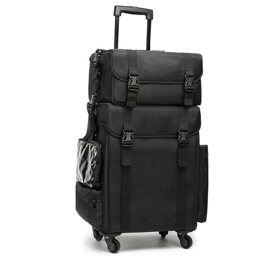 静脈無意識エピソードGOGOS メイクボックス 大容量 プロ仕様 コスメボックス スーツケース型 化粧品収納ボックス 美容師 アーティスト バッグ ケース 4輪 キャスター付き 防水 出張 携帯 便利
