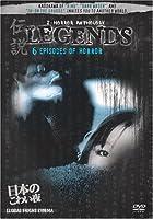 J-Horror Anthology: Legends
