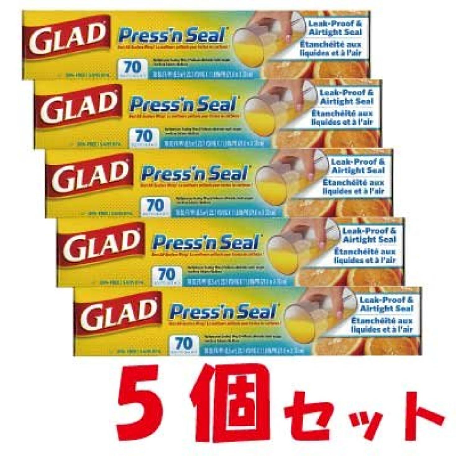 重要性乱闘リサイクルするGLAD PRESS'N SEAL グラッド プレス&シール マジックラップ 幅30cm×長さ21.6m 5個セット