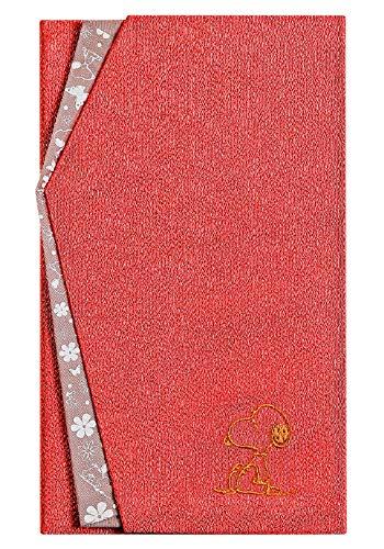 [SNOOPY(スヌーピー)] ふくさ 袱紗 (ピンク/一重梅) 冠婚葬祭 ご香典ご祝儀袋カバー SNOOPY PEANUTS