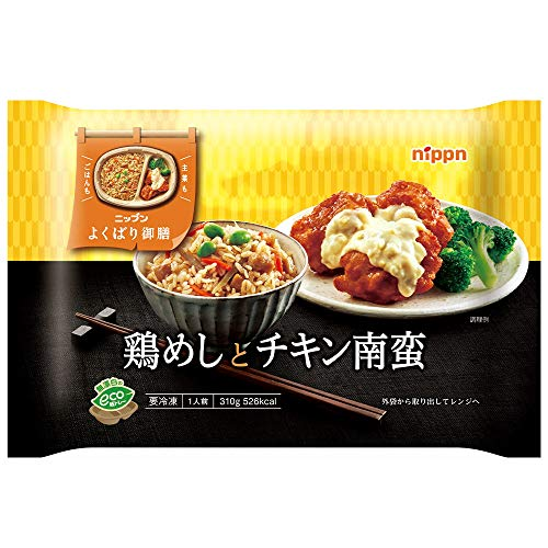 [冷凍]日本製粉 よくばり御膳鶏めしとチキン南蛮 310g×12個