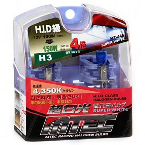Mtec H3100W SUPER weiß natur Glas Xenon Effekt High Performance Leuchtmittel