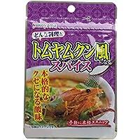 ヨコヤマコーポレーション どんな料理もトムヤムクン風になるスパイス 40g