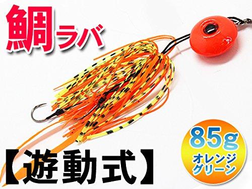 鯛ラバタイラバ鯛カブラ遊動式1個85g[その他]